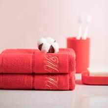 【一对】全棉红色刺绣情侣毛巾