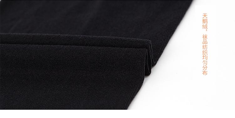 日本ATSUGI/厚木 发热连裤袜 黒色2双 140D