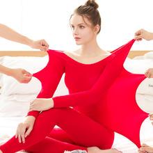 37度恒温发热保暖内衣女薄款套装红色新婚结婚无缝美体秋衣秋裤