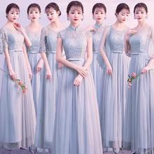 送手腕花】B028新款伴娘服长款韩版姐妹团礼服裙女短款