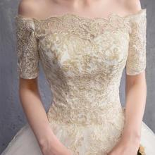 2019奢华新款婚纱礼服修身显瘦大码孕妇公主一字肩缎面宫廷