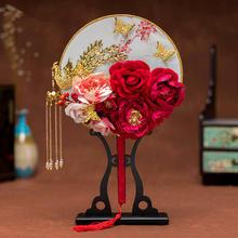 古典团扇古风扇子女 中式婚礼