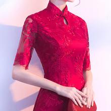 红色新娘敬酒服旗袍2018新款修身长款复古中国风中式结婚礼服