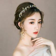 新娘头饰新款森系仙美发带韩式唯美大气婚纱礼服结婚饰品配饰