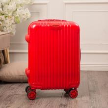 大红色结婚箱子陪嫁箱万向轮皮箱拉杆箱女嫁妆箱子母箱密码行李箱