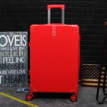 红色结婚箱陪嫁箱子婚庆箱拉杆箱万向轮皮箱子母箱旅行箱行李箱女