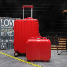 大红色行李箱结婚箱子陪嫁箱皮箱拉杆箱女24寸箱子新娘嫁妆旅行