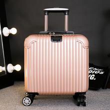 轻便小型迷你18寸小行李箱男拉杆箱女登机箱旅行箱密码箱商务皮