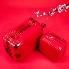 大红色行李箱结婚箱子新娘陪嫁箱皮箱拉杆旅行箱女婚庆嫁妆铝框箱