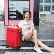 大红色行李箱女结婚箱陪嫁箱皮箱24寸旅行箱婚庆嫁妆箱子母拉杆