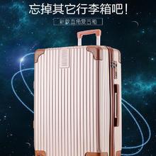 韩版拉杆箱女小清新旅行箱子24复古ins网红行李箱男20寸皮