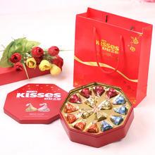 kisses好时巧克力喜糖盒结婚成品含糖铁盒8/12/16粒