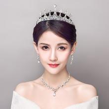 皇冠头饰女新娘白纱韩式大气2018新款巴洛克结婚三件套