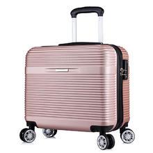 宋人万向轮旅行箱小行李箱16寸拉杆箱男女登机箱20迷你密码箱