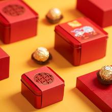 2款可选 正方形马口铁喜糖盒
