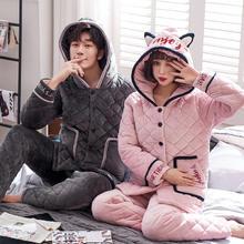 情侣睡衣冬季三层加厚珊瑚绒夹棉可爱甜美连帽男女士家居服套装