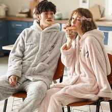 秋冬季加厚法兰绒情侣睡衣开衫宽松大码性感可爱连帽家居服套装