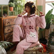 冬季三层加厚珊瑚绒夹棉睡衣女性感甜美可爱棉袄保暖家居服套装