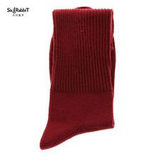 六只兔子简约透气棉袜秋冬保暖个性坑条中筒女袜