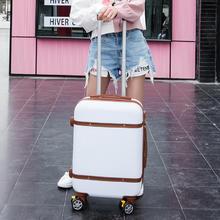 大红色结行李箱拉杆箱男女20小清新旅行箱24韩版个性学生密码
