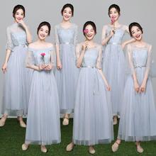 送手腕花】B029伴娘礼服女新款韩版姐妹团伴娘服长款灰色显瘦