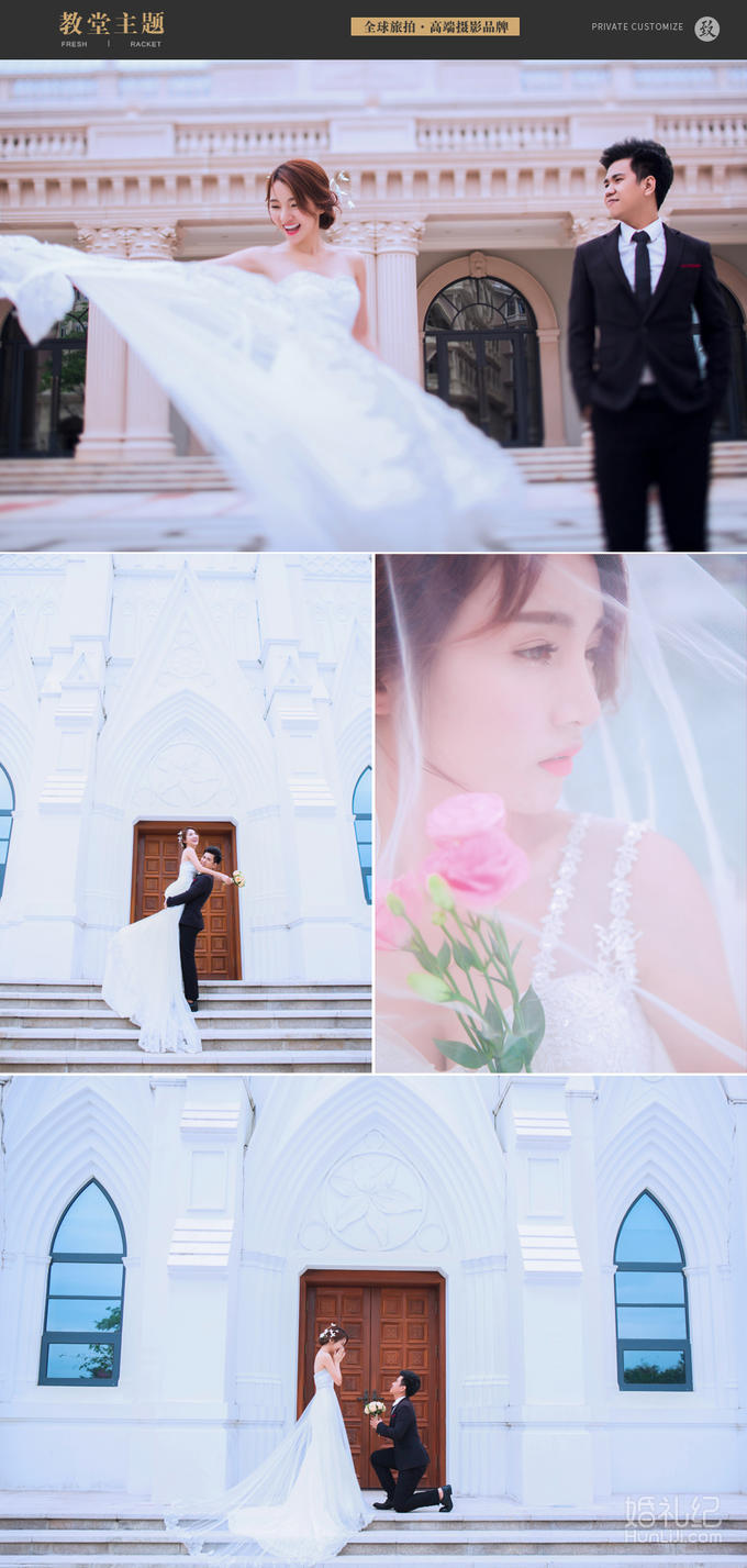【一价全包】机票补贴+送婚纱+MV+4天海景酒店