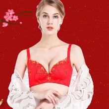 新婚结婚喜庆红色内衣套装无钢圈聚拢文胸本命年性感蕾丝美背胸罩