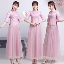 【新品】中式伴娘服女新款姐妹团中国风伴娘团礼服复古民国风旗袍