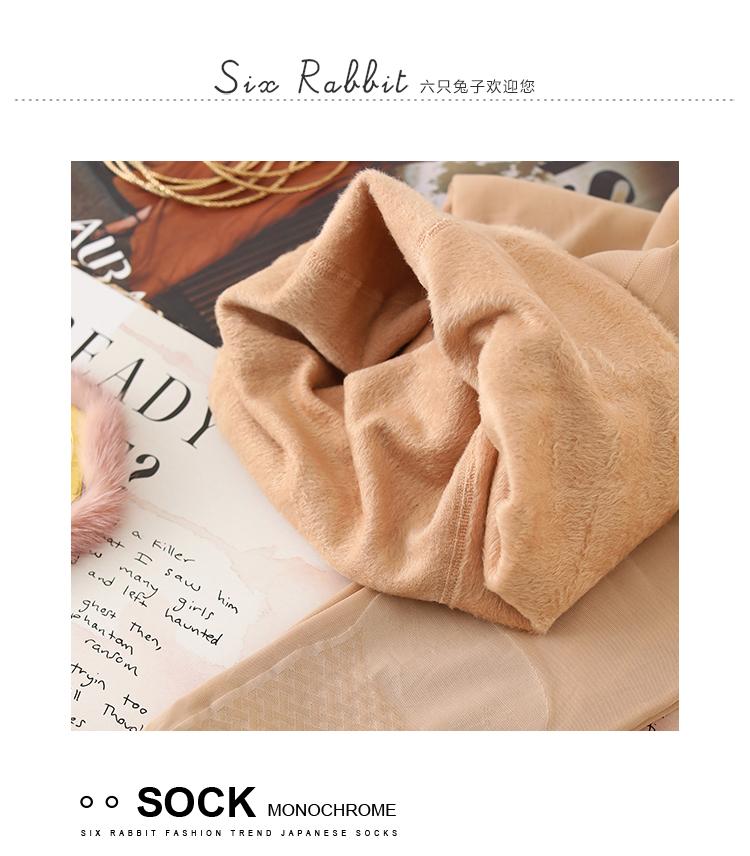 六只兔子加绒保暖加厚打底裤1000D中压坑条显瘦连裤袜女