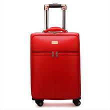 大红色结婚箱拉杆箱女万向轮行李箱婚庆陪嫁箱旅行箱新娘嫁妆皮箱