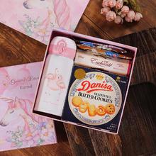 创意婚礼喜糖成品礼盒结婚伴娘闺蜜伴手礼生日满月成品含糖回礼