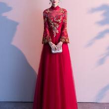 中式新娘敬酒服新款冬季长袖优雅中国风红色长款结婚礼服