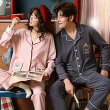 可外穿韩版春秋季长袖情侣睡衣性感可爱卡通男女士宽松家居服套装