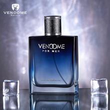男士香水持久淡香 男人味清新学生自然斩女香水男吸引异性古龙水