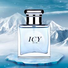 iaa国际香氛 男士香水持久淡香古龙水海洋香调 冰点男士香水