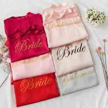 新娘晨袍定制女婚礼伴娘团伴手礼服结婚化妆婚庆派对刺绣真丝睡袍