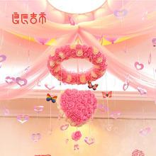 【限量50份】一套搞定婚房布置纱幔套装 花环爱心粉色