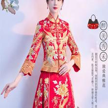 秀禾服新娘2019新款中式结婚礼服婚纱古装嫁衣敬酒服龙凤褂秀