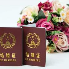 异地办理结婚证可以吗