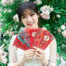 【12枚售】红包结婚创意高档婚礼个性生日祝寿利是封红包袋包邮