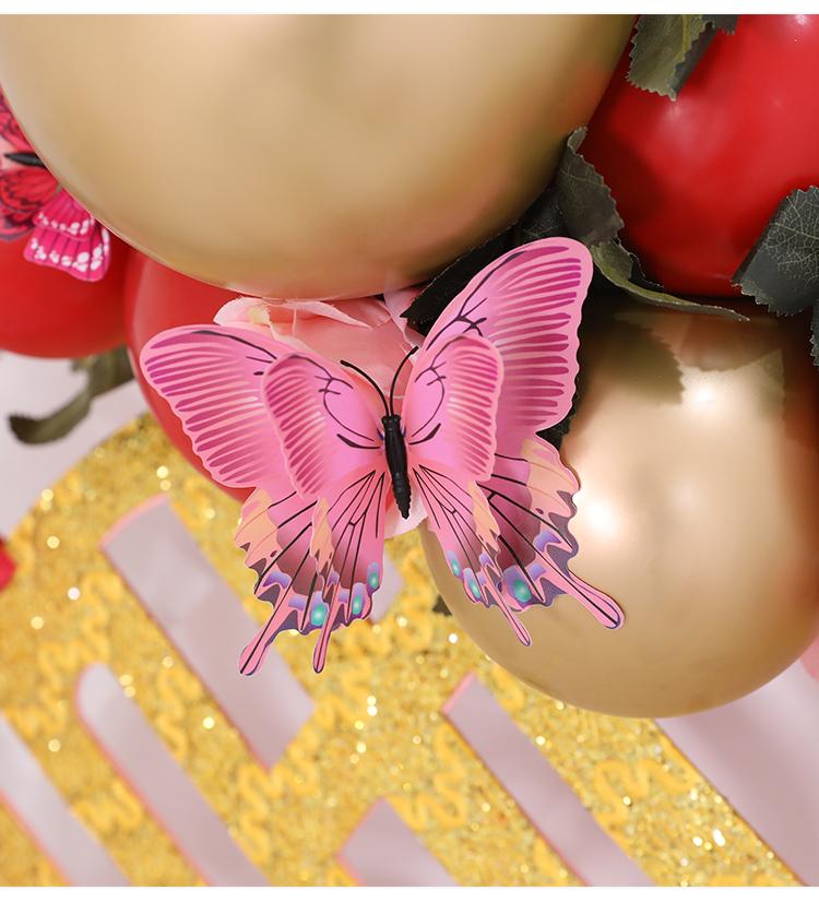 宝石红超大气球喜字套装