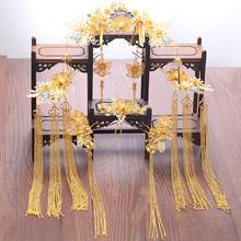 古装头饰新娘结婚 中式大气秀禾服头饰套装结婚凤冠中式婚礼配饰