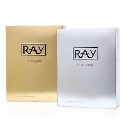 RAY 妆蕾 蚕丝面膜补水美白 10片/盒