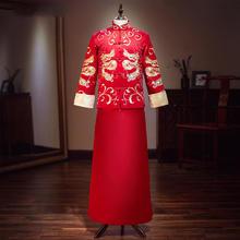 秀禾服男士结婚衣服中式新郎衣服复古马褂古代婚服龙凤男装敬酒服
