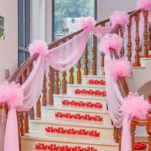 婚房布置楼梯纱幔装饰套装