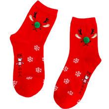 四双装 大红色本命年属猪年踩小人袜子女结婚纯棉中筒袜礼盒
