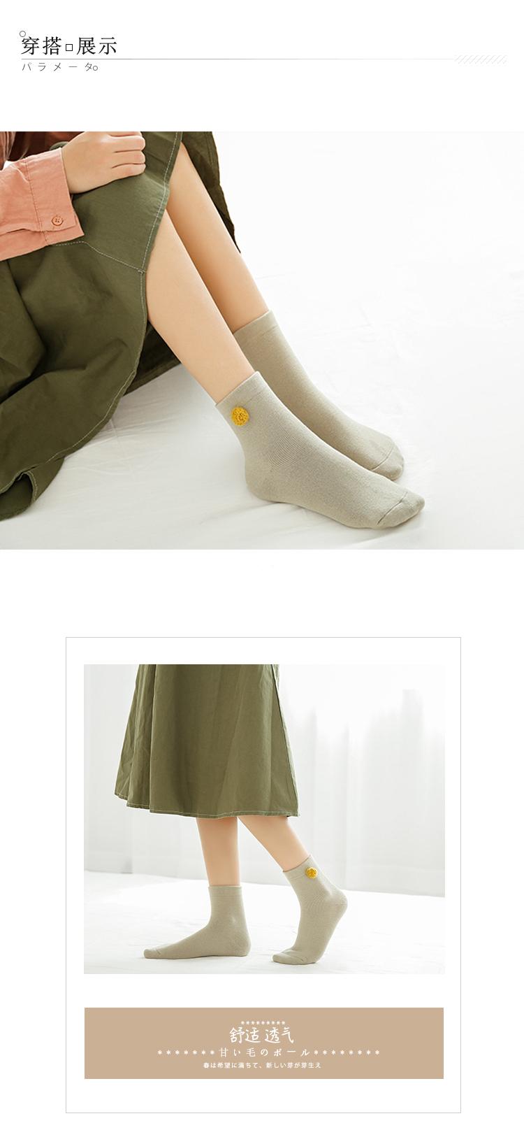 结婚用品 加厚保暖袜子纯棉产妇袜子女松口袜全棉吸汗透气棉袜