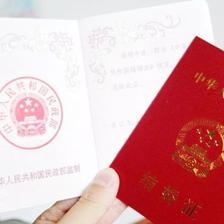 二婚登记结婚需要什么证件