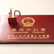北京婚姻登记需要什么材料