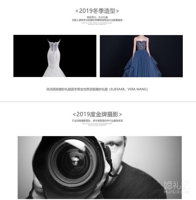 【INS】森系婚纱照❤90后婚照选择❤8服8造